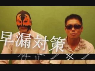 soroukakumei1.jpg